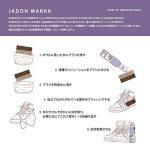 4 Oz. Kit de nettoyage Premium Shoe - Taille unique de la marque Jason-Markk image 4 produit