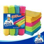 MR.SIGA chiffon nettoyant microfibre de quatre couleurs lot de 24, dimension: 32 x 32 cm -par MR.SIGA de la marque MR.SIGA image 1 produit